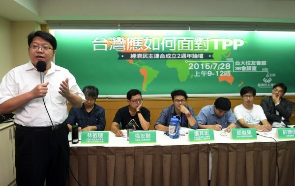 TPP達成協議 賴中強:台灣有2大當務之急