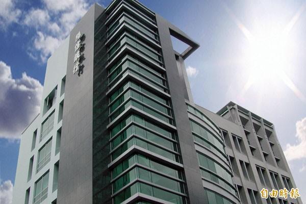 陽信銀前3季每股稅前盈餘1.226元