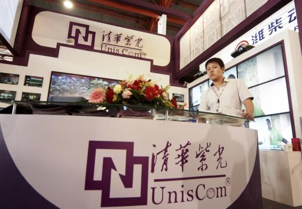 逼台灣開放  紫光要求中國政府禁台晶片