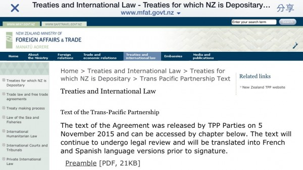 TPP文本出爐一個月內 我將完成法規盤點