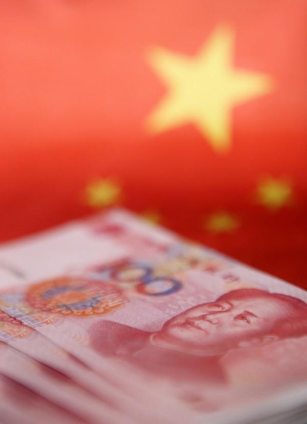 中國發布人民幣匯率指數 疑準備與美元脫勾