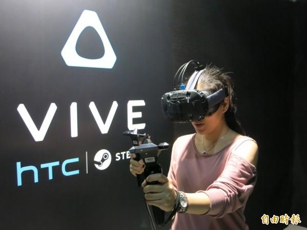宏達電將攜手上海房產商 體驗虛擬看屋