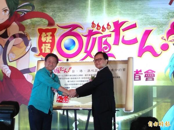 辣椒1月營收0.33億元 看好2月營運