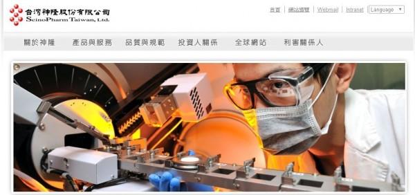 台灣神隆自結去年獲利6.35億元 年增逾3成