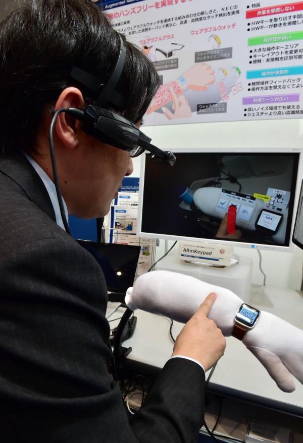 不去爭食VR市場 英特爾要衝AR擴增實境