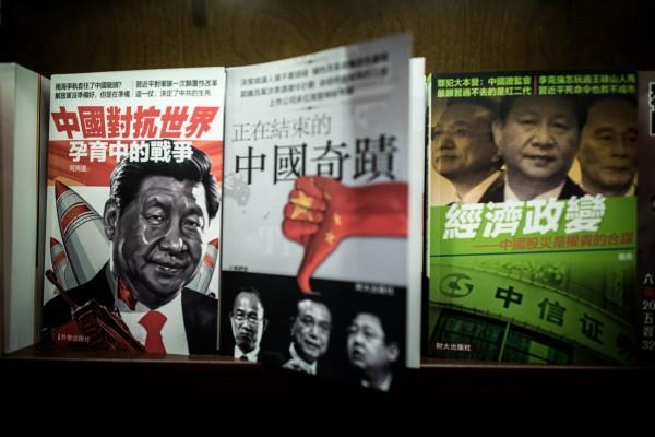 香港因中國風險遭穆迪降評 財金界齊駁斥