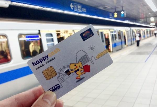 遠鑫:HappyCash卡 下半年「嗶」進北高捷運