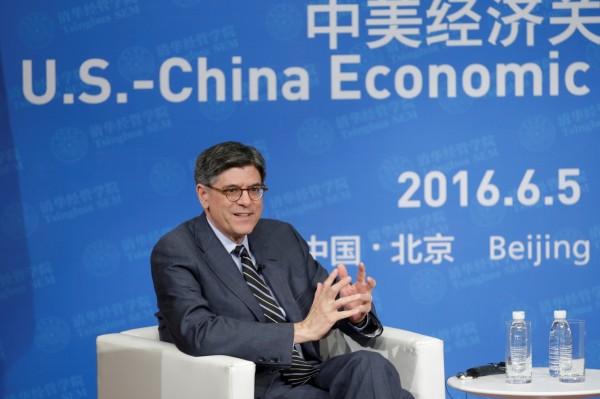 美財長:產能過剩「腐蝕性」傷害中國