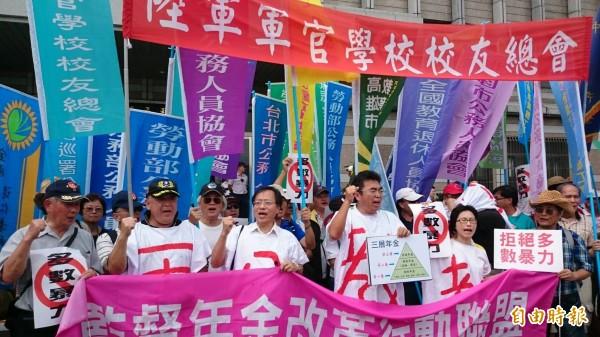 年金改革委員會2次會議 監督行動聯盟號召百人抗議