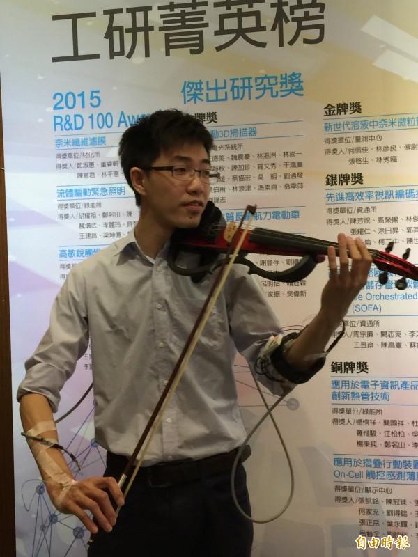 工研院歡度43週年院慶…小提琴演奏即席科技解析