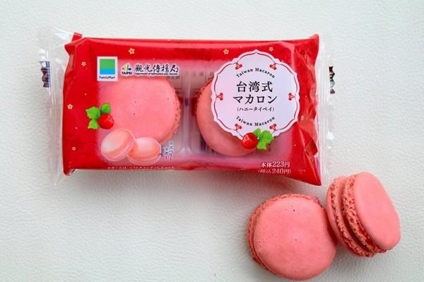 粉紅色的台灣馬卡龍 日本全家明開賣