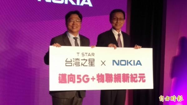 邁向5G時代 台灣之星與諾基亞簽署合作發展備忘錄