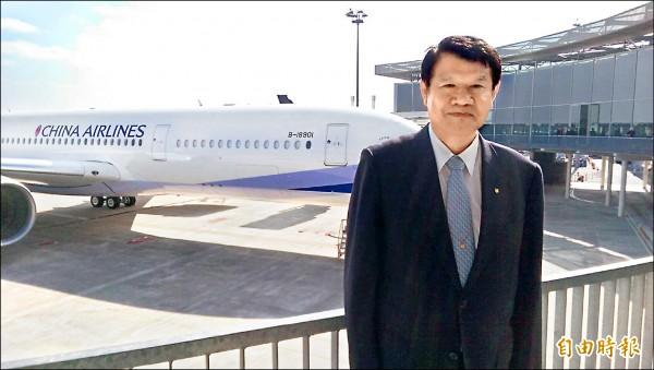 華航聯手漢翔、空巴 搶A350維修商機