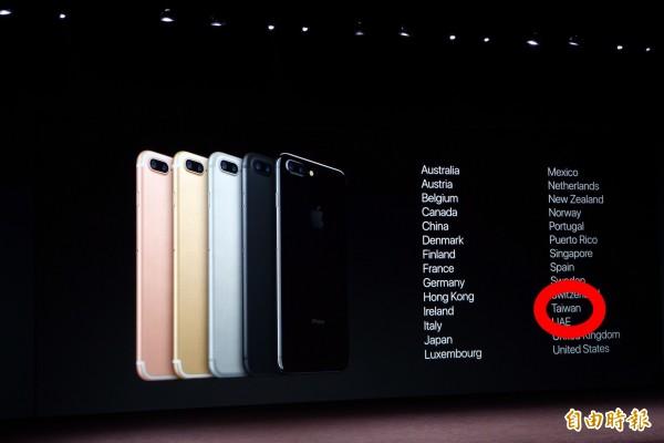 市調:蘋果iPhone7系列 第四季將出現跳躍式成長