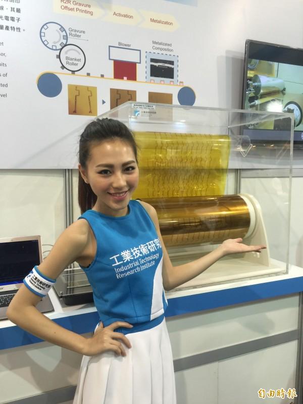 台灣PCB邁向兆元產業  工研院展出創新技術