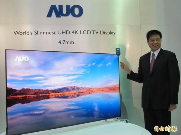 大螢幕當道!市調估明年電視面板出貨減、面積成長