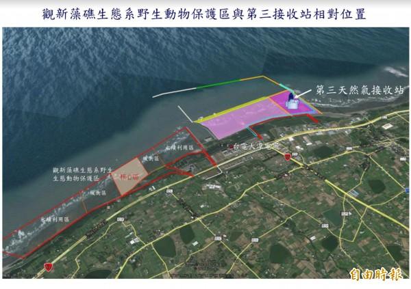 環團抗議第三接收站破壞藻礁 中油:站址與保育區未重疊