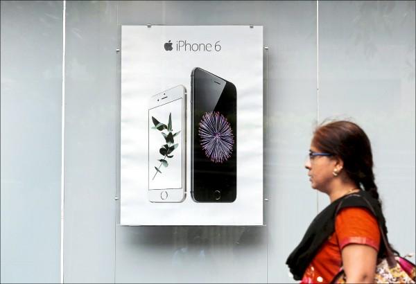 取代中國製造 蘋果將外移印度