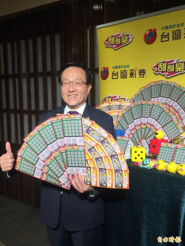 新春5款限定刮刮樂 台彩:總獎金117億元