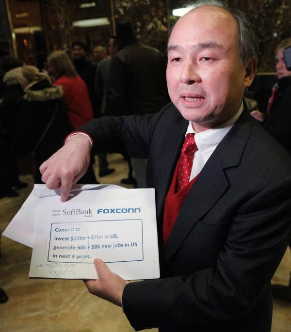 日媒爆:郭台銘曾告知孫正義 鴻海將投資美國