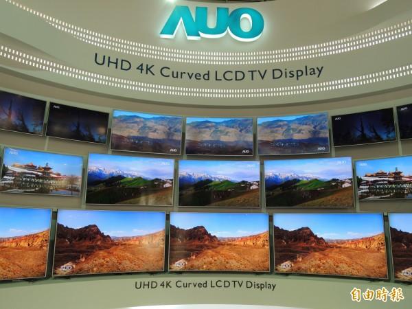 1月大尺寸電視面板價格續漲 面板廠獲利可期
