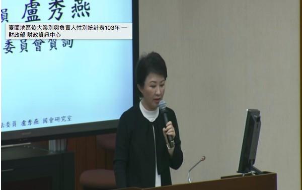 疑中資假外資匯百億炒台股 金管會:待查證