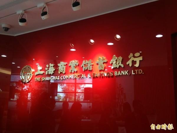 挺「五加二」創新產業 上海銀將增百億專案貸款