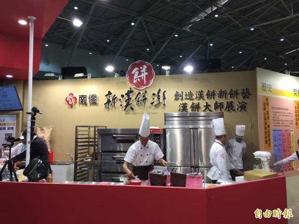 漢餅博覽會 將老祖宗的傳家寶推向國際市場