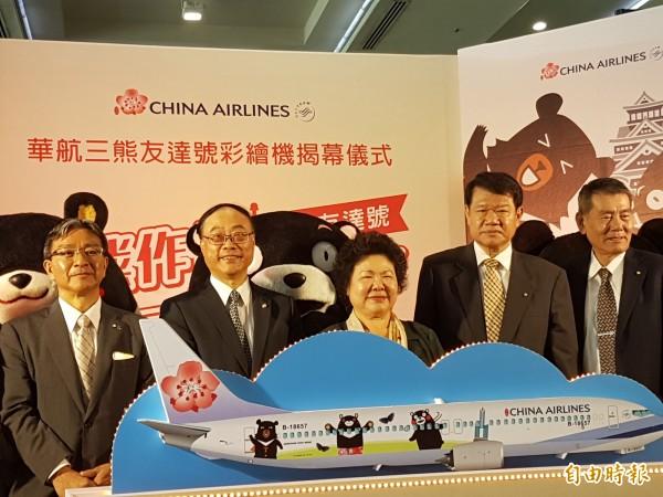 華航將組產業聯盟訪法 搶航太商機