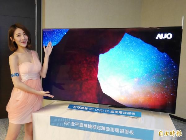 消耗中國新增面板產能   IHS:每年電視尺寸要成長2.5吋