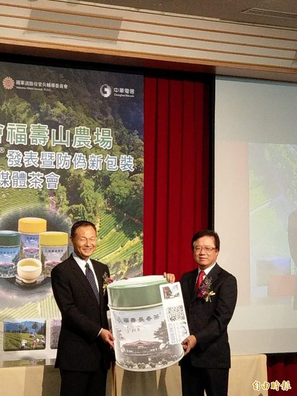 仿冒退散!福壽山農場長春茶 採用「中華防偽雲」