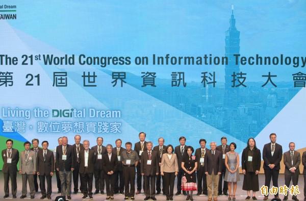 小檔案》WCIT 科技界奧林匹克