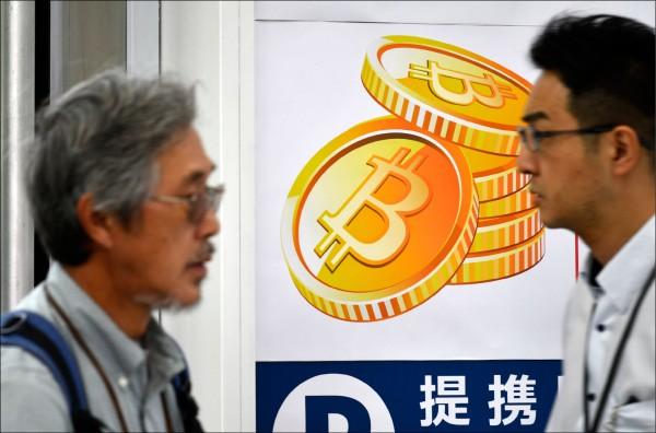 封殺虛擬貨幣ICO 南韓也跟進