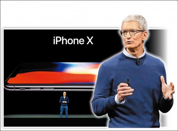 蘋果拚自有晶片 挖角2台廠人才