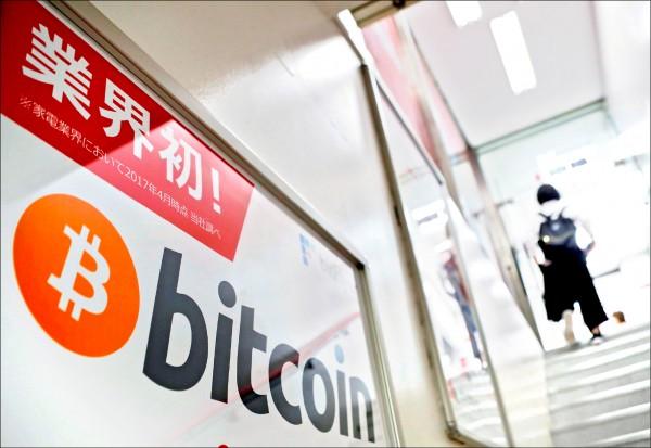 跟進中韓 美嚴管虛擬貨幣