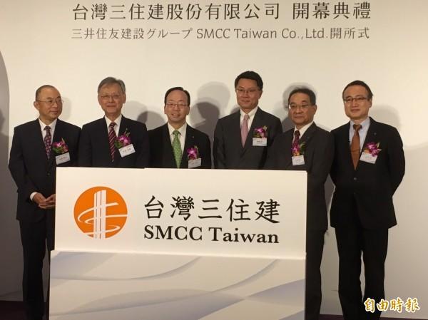 看好台灣綠能政策 日商來台設立分公司