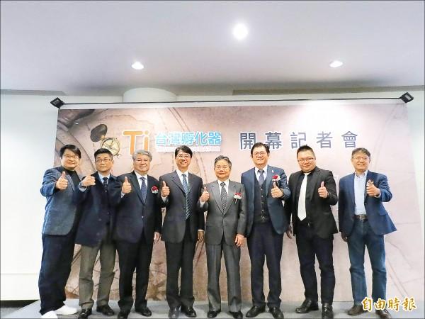 扶植新創業者 「台灣孵化器」中科揭牌