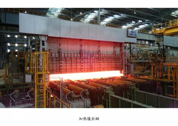 達標!台塑河靜鋼鐵熱軋鋼捲產量100萬噸