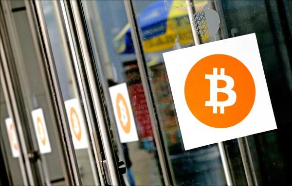 《財經觀測站》比特幣的崛起與風險