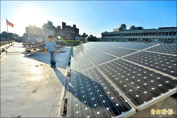 「綠能屋頂」費率敲定 每度6.4元