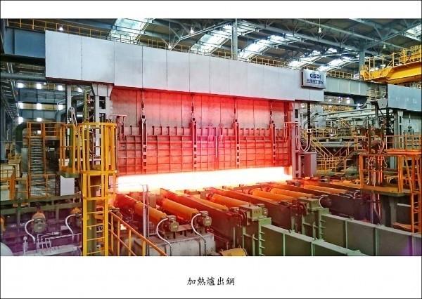 台塑越南鋼廠又挨罰 總經理張復寧:已換為合格包商