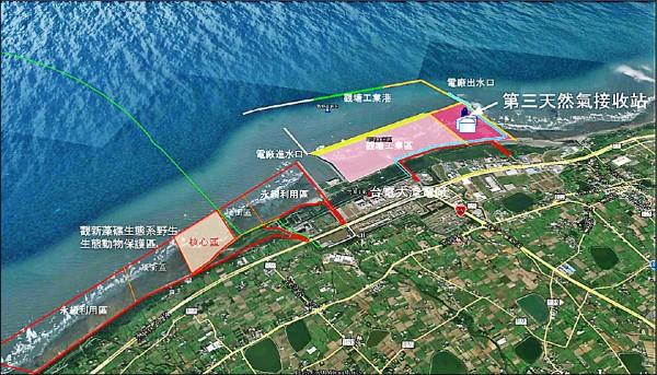 迴避藻礁》第三接收站新案 中油拚明年6月動工
