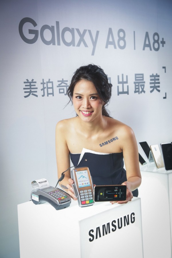 台灣三星:台灣智慧型手機銷量 2017年首度衰退