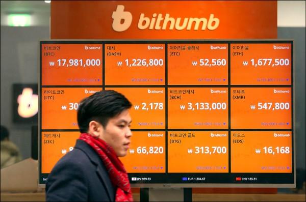 南韓擬禁加密貨幣交易 20萬人連署反對