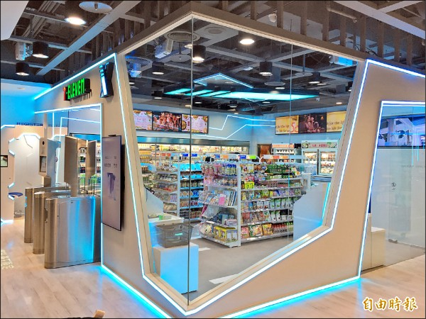 統一超無人商店 臉部辨識消費