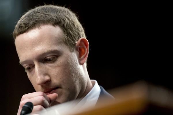 臉書個資外洩恐被罰7.1兆美元 遠超美元市面流通量