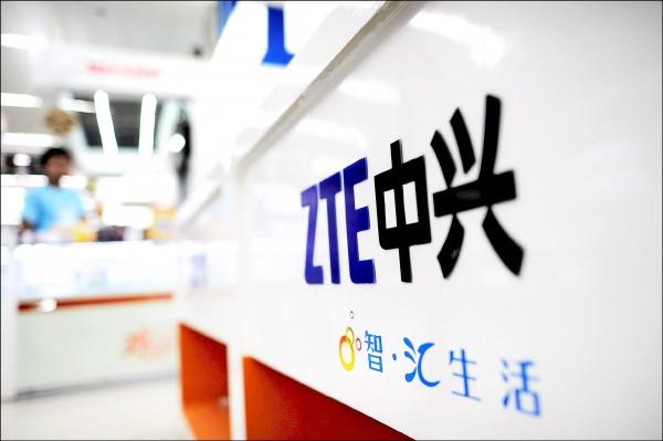 中興快完蛋? 中國商務部嗆鬥爭到底