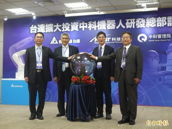 台達電投入10億元 中科設機器人研發總部