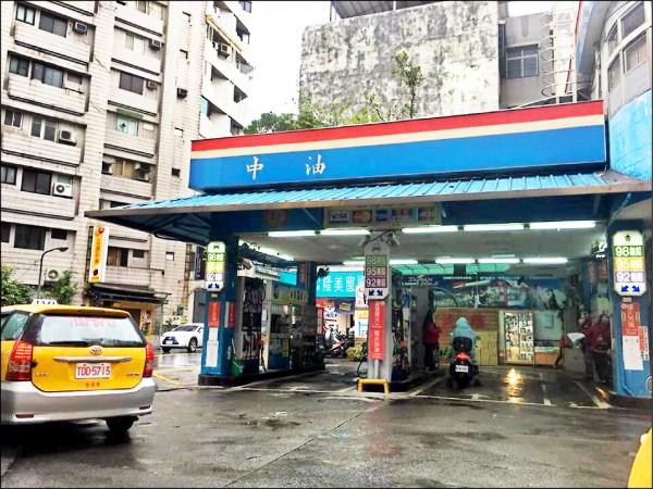 油價預估觸及30元 最快下週啟動緩漲