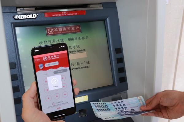 全國首創 華南銀行推出「刷臉」無卡提款